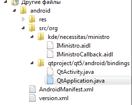androidFolder